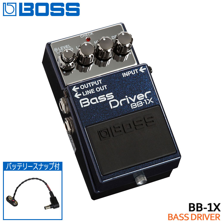 バッテリースナップ付き【送料無料】BOSS ベースドライバー BB-1X Bass Driver ボスコンパクトエフェクター【ラッキーシール対応】
