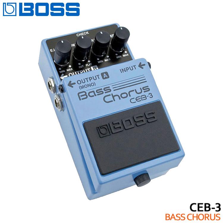 【送料無料】BOSS ベースコーラス CEB-3 Bass Chorus ボスコンパクトエフェクター【ラッキーシール対応】