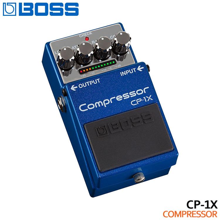 【送料無料】BOSS コンプレッサー CP-1X Compressor ボスコンパクトエフェクター【ラッキーシール対応】