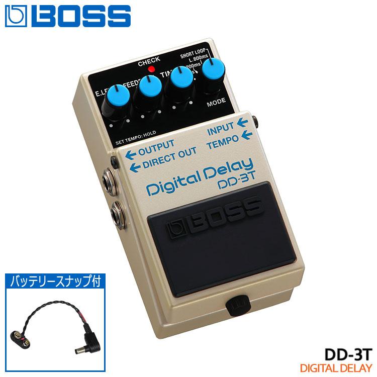 バッテリースナップ付き【送料無料】BOSS デジタルディレイ DD-3T Digital Delay ボスコンパクトエフェクター■PU5