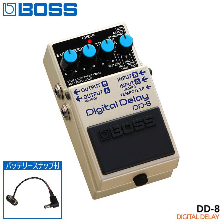 バッテリースナップ付き【送料無料】BOSS デジタルディレイ DD-8 Digital Delay ボスコンパクトエフェクター■PU5