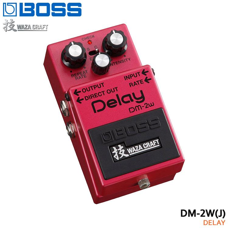 在庫あります【送料無料】BOSS 技クラフトシリーズ ディレイ DM-2W(J)WAZA CRAFT Delay ボスコンパクトエフェクター【ラッキーシール対応】