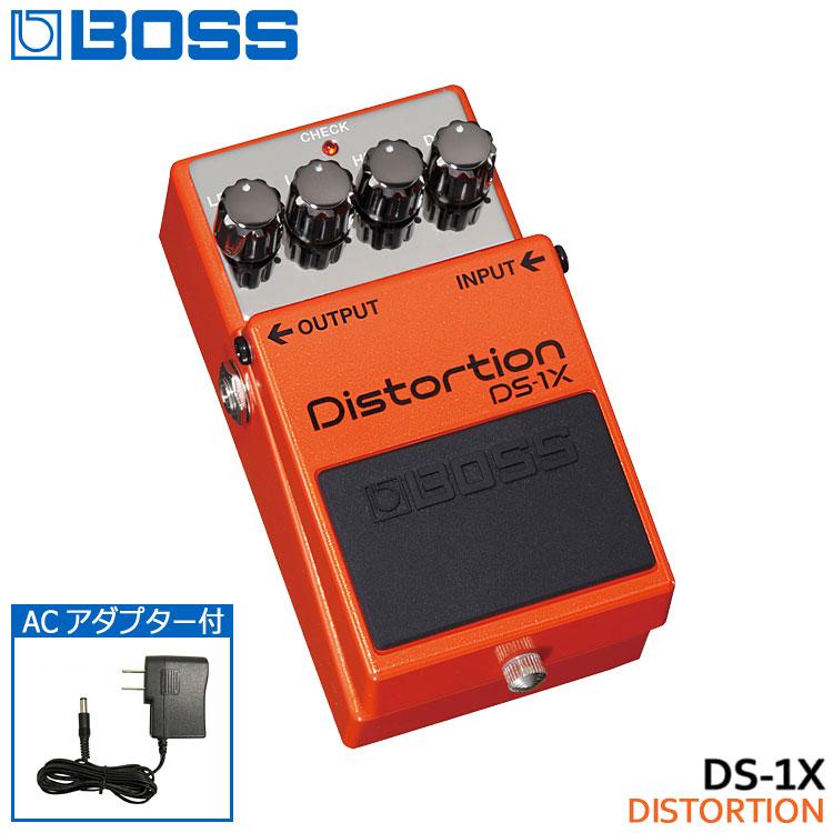 ACアダプター付き【送料無料】BOSS ディストーション DS-1X Distortion ボスコンパクトエフェクター
