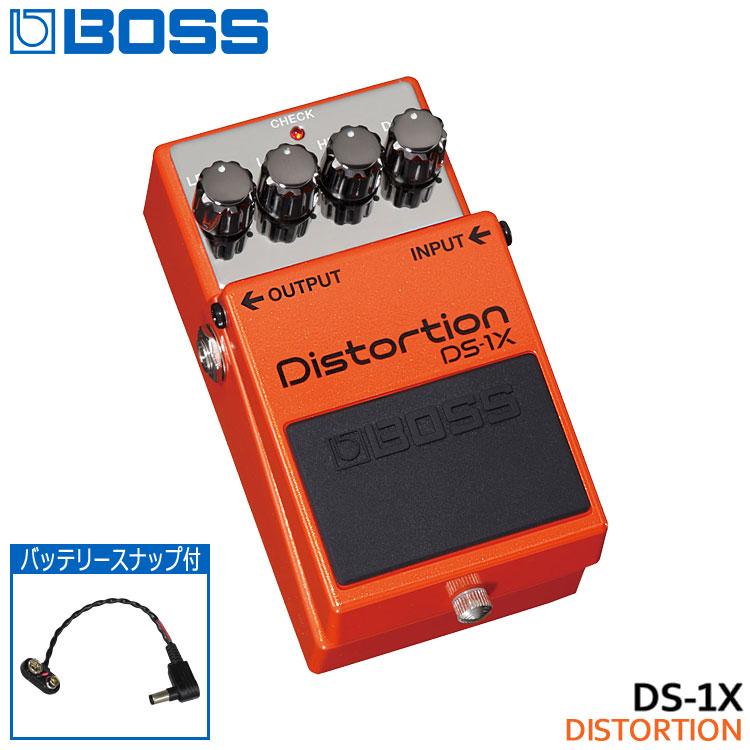 バッテリースナップ付き【送料無料】BOSS ディストーション DS-1X Distortion ボスコンパクトエフェクター【ラッキーシール対応】