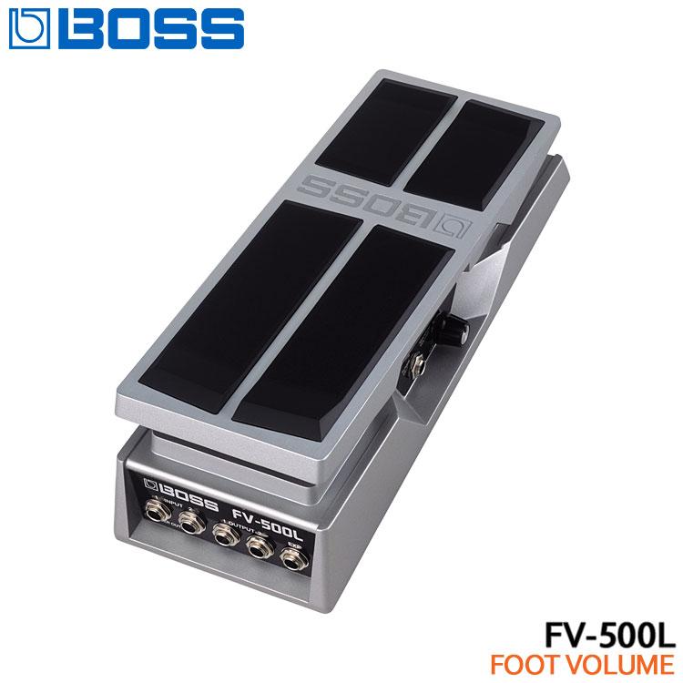 【送料無料】BOSS ボリューム/エクスプレッションペダル FV-500L ボス ボリュームペダル■PU5