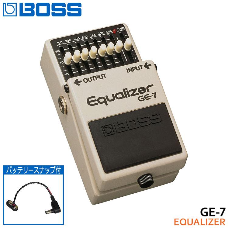 バッテリースナップ付き【送料無料】BOSS イコライザー GE-7 Equalizer ボスコンパクトエフェクター【ラッキーシール対応】