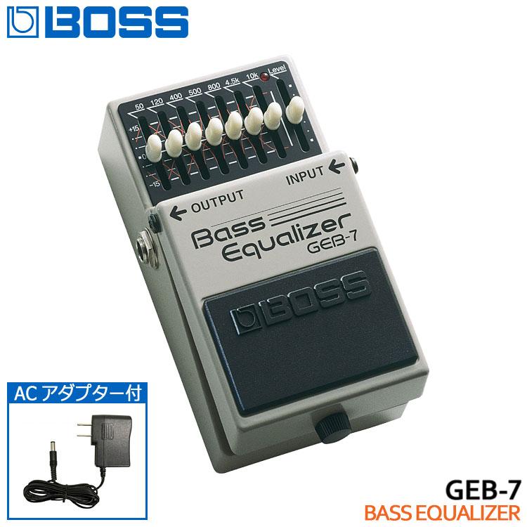 ACアダプター付き【送料無料】BOSS ベースイコライザー GEB-7 Bass Equalizer ボスコンパクトエフェクター【ラッキーシール対応】