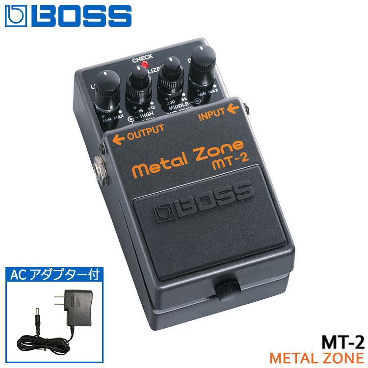 ACアダプター付き【送料無料】BOSS メタルゾーン MT-2 Metal Zone ボスコンパクトエフェクター【ラッキーシール対応】