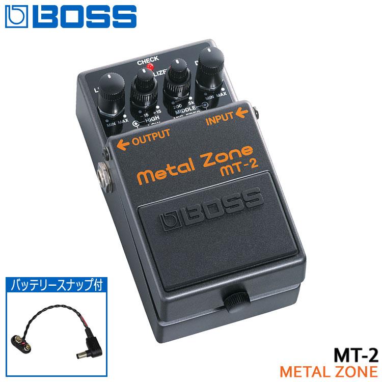 バッテリースナップ付き【送料無料】BOSS メタルゾーン MT-2 Metal Zone ボスコンパクトエフェクター【ラッキーシール対応】