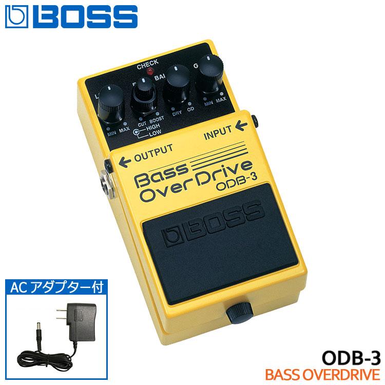 【新品本物】 ACアダプター付き ODB-3【送料無料】BOSS ベースオーバードライブ OverDrive ODB-3 Bass OverDrive ボスコンパクトエフェクター【ラッキーシール対応 Bass】, インポート子供服おもちゃ「ポコ」:914960f2 --- canoncity.azurewebsites.net