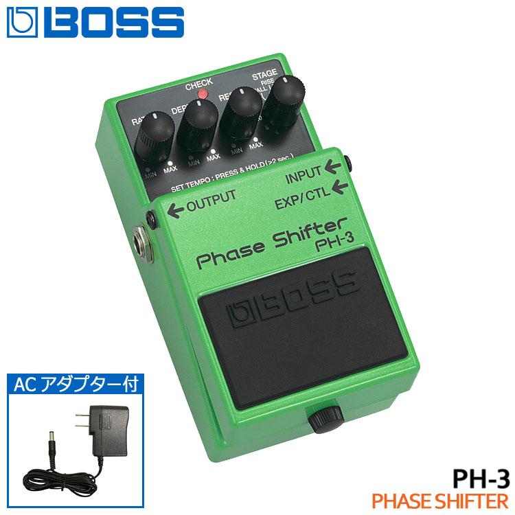 ACアダプター付き【送料無料】BOSS フェイズシスター PH-3 Phase Shifter ボスコンパクトエフェクター【ラッキーシール対応】