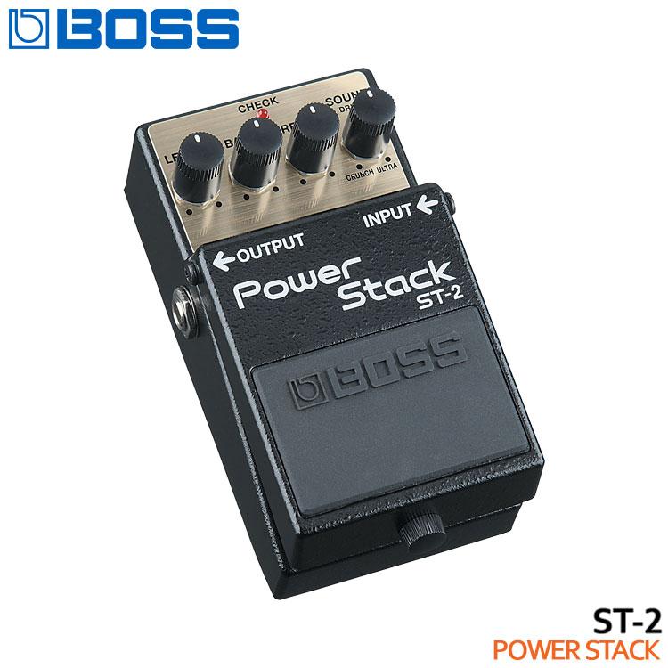 【送料無料】BOSS パワースタック ST-2 Power Stack ボスコンパクトエフェクター【ラッキーシール対応】