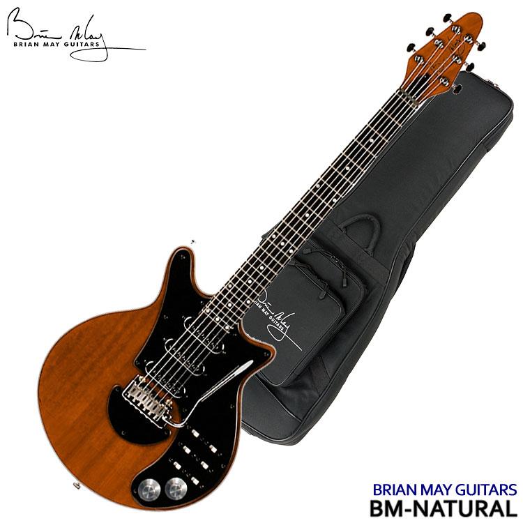 在庫あります【送料無料】The Brian May Guitars Special ブライアンメイ レッドスペシャル ナチュラル Natural BM-NAT