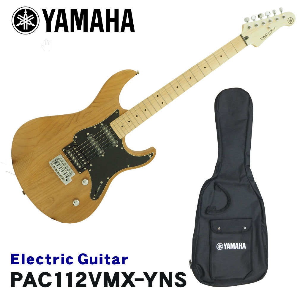 在庫あります【送料無料】YAMAHA エレキギター PACIFICA112VMX パシフィカ イエローナチュラルサテン YNS ヤマハ