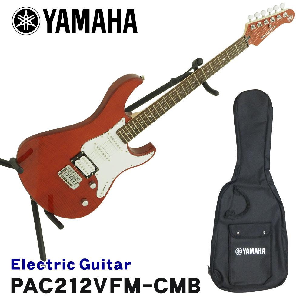 在庫あり【送料無料】YAMAHA エレキギター PACIFICA212VFM パシフィカ キャラメルブラウン CMB ヤマハ