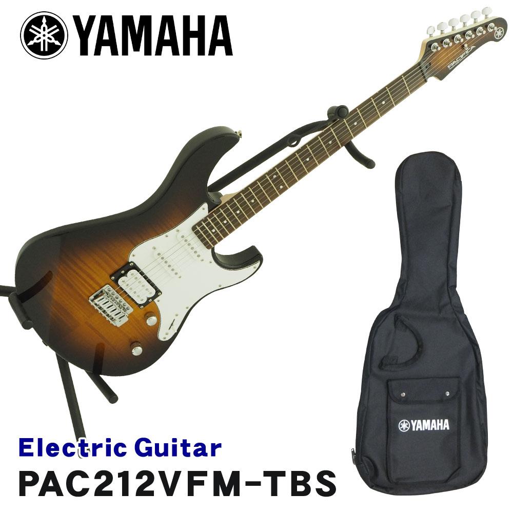 在庫あり【送料無料】YAMAHA エレキギター PACIFICA212VFM パシフィカ タバコブラウンサウンバースト TBS ヤマハ