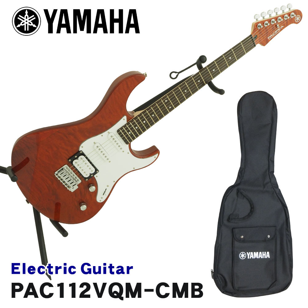 在庫あり【送料無料】YAMAHA エレキギター PACIFICA212VQM パシフィカ キャラメルブラウン CMB ヤマハ