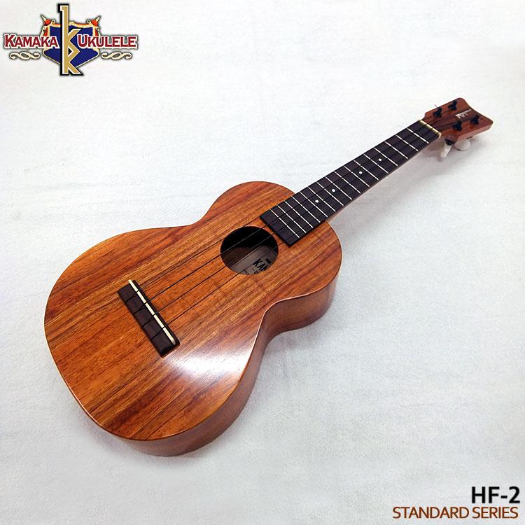在庫あります【送料無料】KAMAKA コンサートウクレレ HF-2 #190837 カマカ