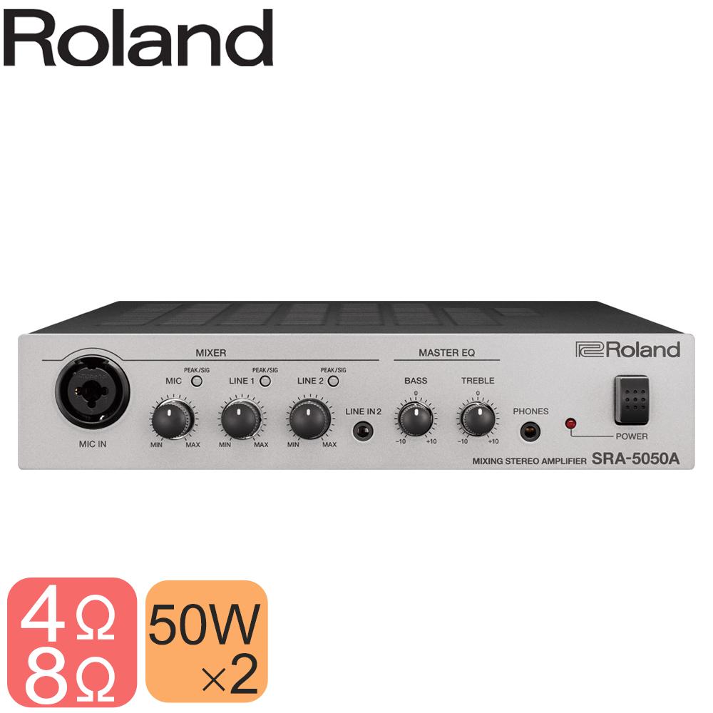 【送料無料】Roland ステレオミキシングアンプ SRA-5050A