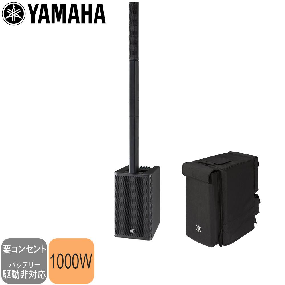 在庫あり【送料無料】YAMAHA 簡易PAシステム STAGEPAS 1K