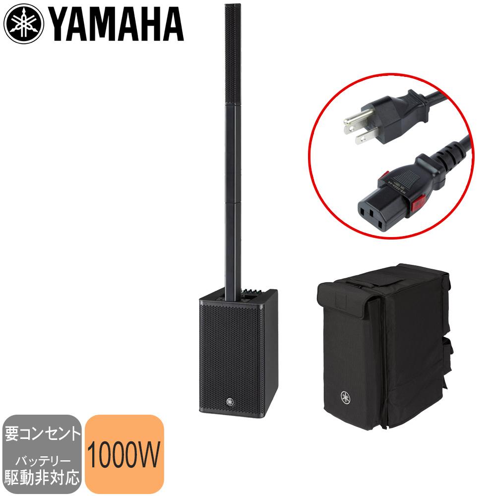 在庫あり【送料無料】YAMAHA 簡易PAシステム STAGEPAS 1K (現場で重宝するロック付き電源ケーブル付き)