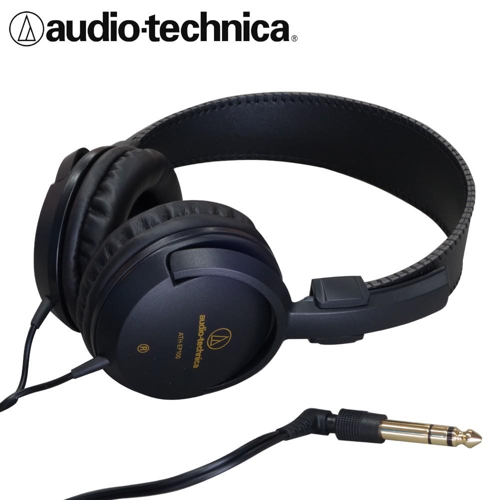 電子楽器の練習用ヘッドフォンに 国内正規品 在庫あり 送料無料 audio-technica ステレオヘッドホン オーディオテクニカ 新作からSALEアイテム等お得な商品 満載 ATH-EP100 電子ピアノ オーディオ寄りの楽器モニターヘッドフォン 電子ドラム向き
