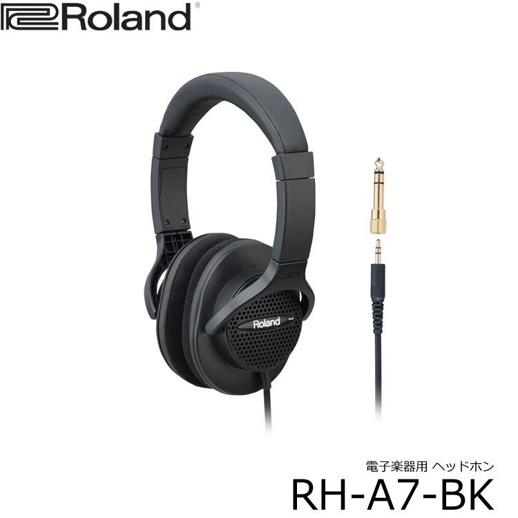 レッスン モニター ステレオ ヘッドフォン 在庫あり 販売 送料無料 ローランド 電子楽器用 ヘッドホン RH-A7-BK ブラック ファクトリーアウトレット RH-A7BK Roland
