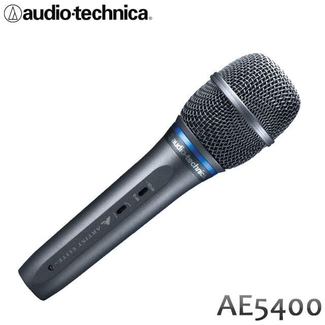 【送料無料】audio-technica AE5400 コンデンサー ハンドマイク ライブレコーディングなどに