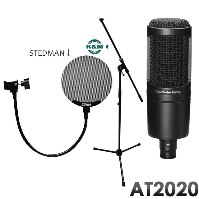 【送料無料】audio-technica コンデンサーマイク AT2020 (K&Mマイクスタンド/金属製ポップフィルター付きセット)【ラッキーシール対応】