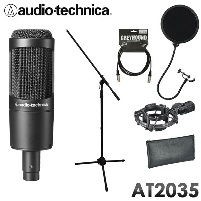 在庫あり【送料無料】audio-technica コンデンサーマイクセット AT2035 (KLOTZケーブル・マイクスタンド・ポップガード付き)オーディオテクニカ【ラッキーシール対応】