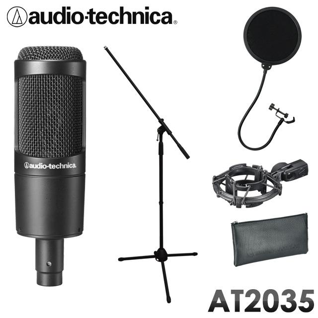 【送料無料 AT-2035】audio-technica AT-2035 コンデンサーマイク (ポップガード・マイクスタンド付き) 録音セット【ラッキーシール対応】, らいぶshop:66328956 --- ww.thecollagist.com