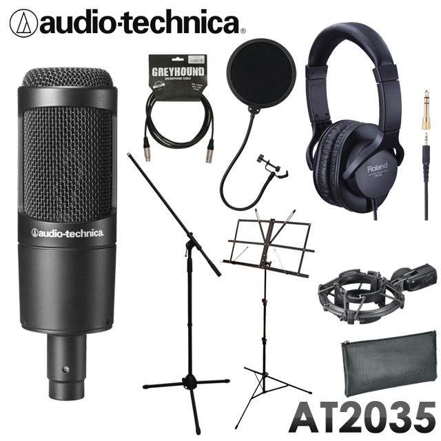 【送料無料】audio-technica オーディオテクニカ コンデンサーマイク AT2035 (KLOTZマイクケーブルなど付属品6点セット)