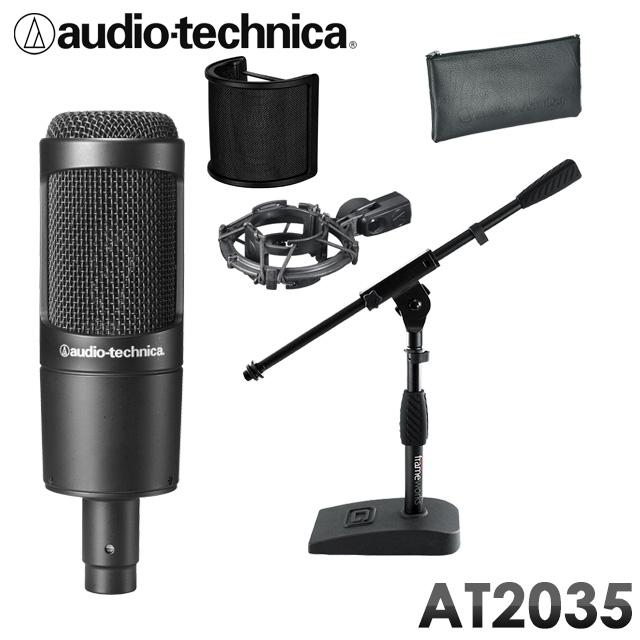 卓上マイクスタンドセット 送料無料 audio-technica 訳あり商品 メーカー公式ショップ AT2035 コンデンサーマイク 卓上ブームマイクスタンド ポップガードセット