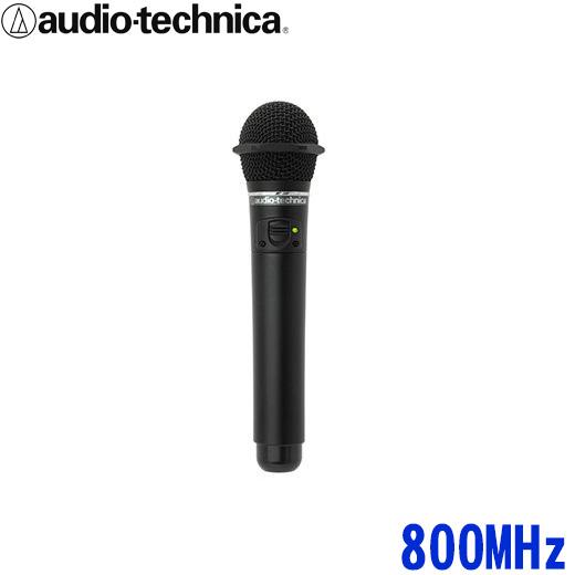 【送料無料】audio-technica 800MHzワイヤレスマイク単品 ATW-T63 (受信機:ATW-R76別売)