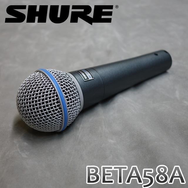 在庫あり【送料無料】SHURE BETA58A シュア ダイナミック型マイクロフォン