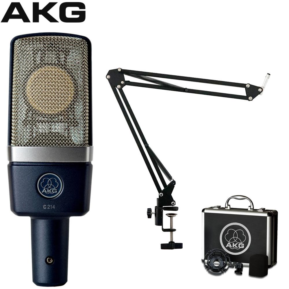 ナレーション収録 買収 インターネット生放送に 在庫あり オンラインショップ 送料無料 AKG コンデンサーマイク デスクアームマイクスタンドセット C214 +