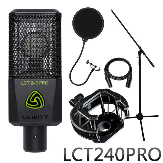 【送料無料】LEWITT コンデンサーマイク LCT240PRO/BK (サスペンションショックマウント付) アコギ・ボーカル録音に マイクスタンド付