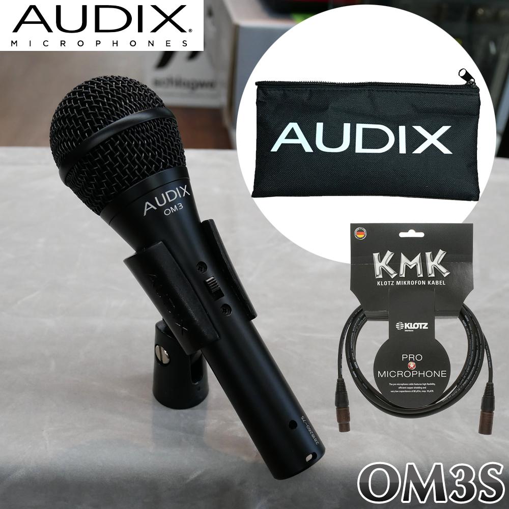 【送料無料】AUDIX ダイナミックマイク OM3S (クリアー系サウンドのKLOTZ マイクケーブルセット)