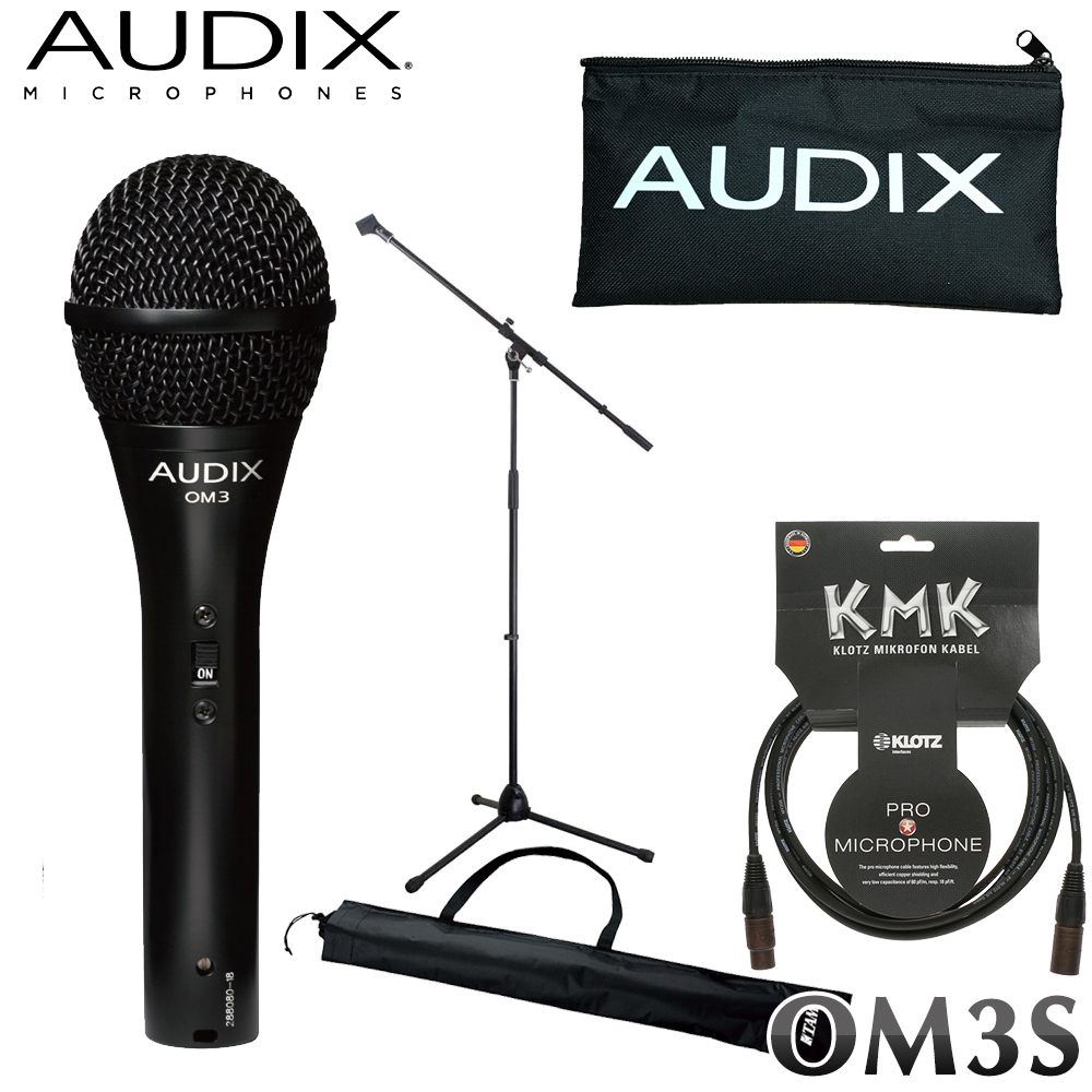 【送料無料】AUDIX ボーカル用マイク OM3S(スイッチ付) ブームマイクスタンド・ケース付セット