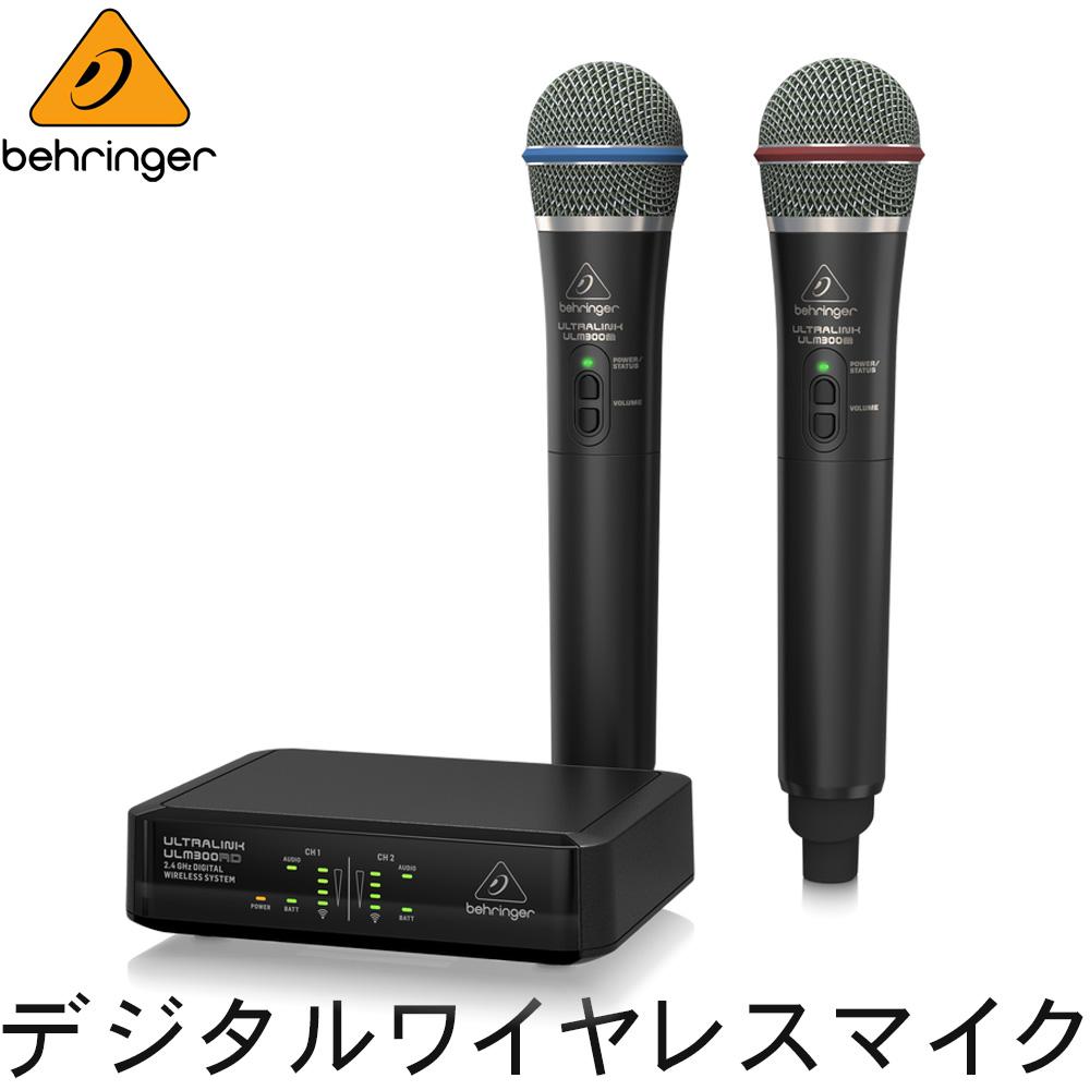 ベリンガー 2.4GHz ワイヤレスマイク2本セット ULM302MIC(デジタルワイヤレス) BEHRINGER【ラッキーシール対応】