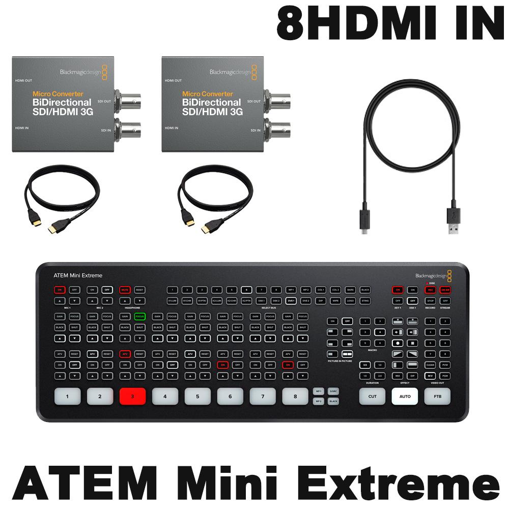 数量は多 ポイント2倍 SDI変換セット)【限定セール】【送料無料 ATEM】BlackmagicDesign Mini ATEM Mini Extreme エクストリーム(長距離伝送にお勧め SDI変換セット), 名入れプレゼント 名札工房:25a39c7c --- sistema.criancafelizbrinquedos.com.br