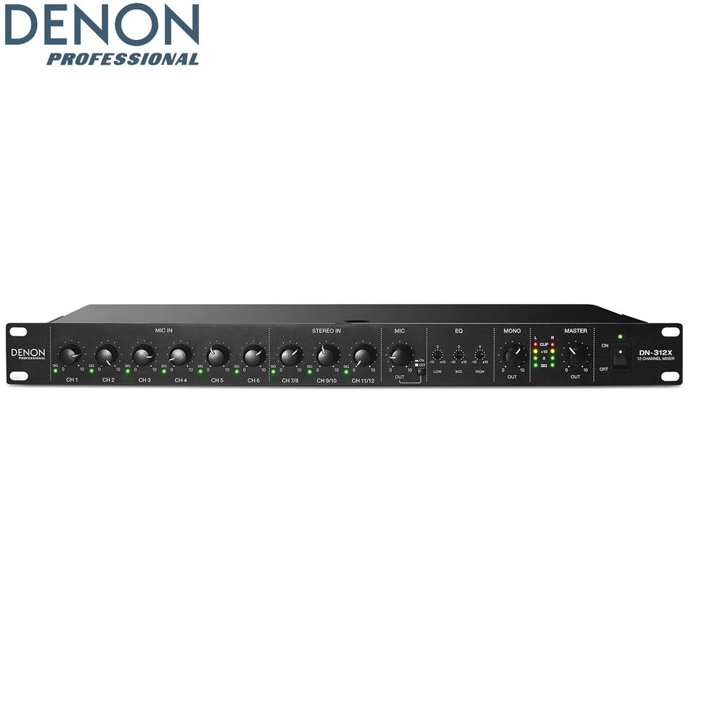 在庫有り■DENON Professional ラックマウントミキサー DN-312X【送料無料】