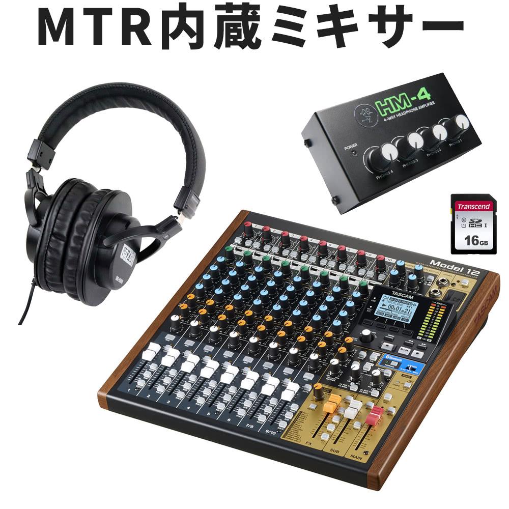 【送料無料】TASCAM MTRミキサー MODEL12 ヘッドフォン分配器付き ヘッドフォンレコーディングセット