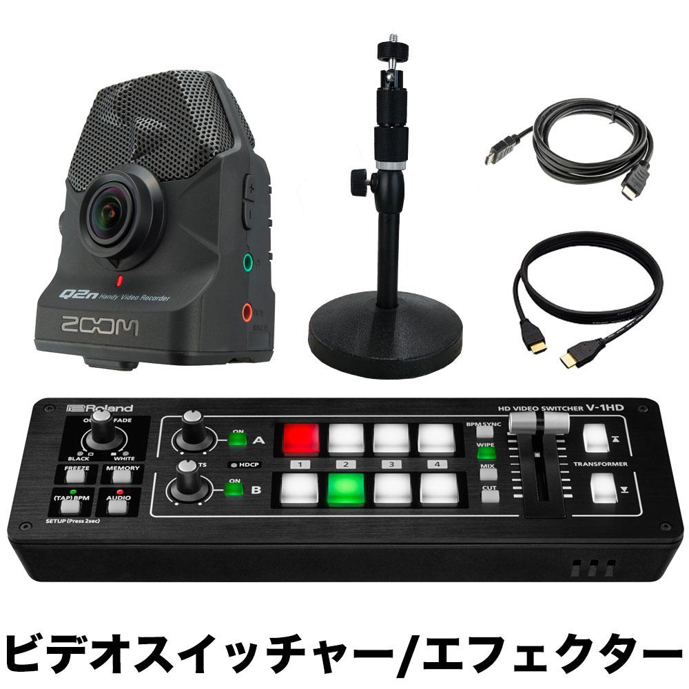 【送料無料】コンパクトカメラセット■Roland ビデオスイッチャー V-1HD (サブカメラ付でイベントにお勧め)【ラッキーシール対応】