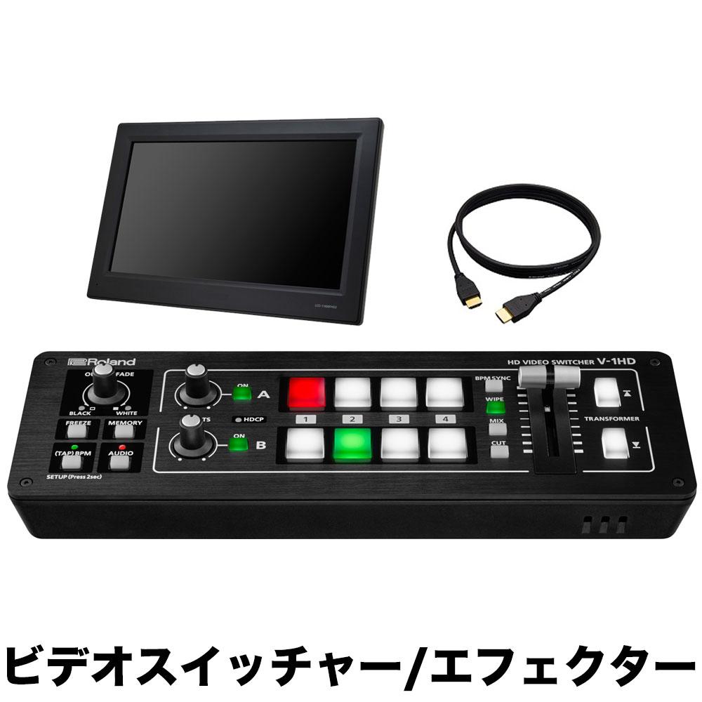 【送料無料】FULL HD対応サブモニター付■Roland ビデオスイッチャー V-1HD 【VJ】【ラッキーシール対応】