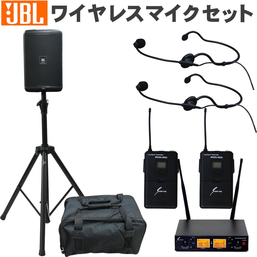 【送料無料】JBL 簡易PAシステム EON ONE COMPACT-Y3 ワイヤレスヘッドマイク2個付き ポータブルシステム
