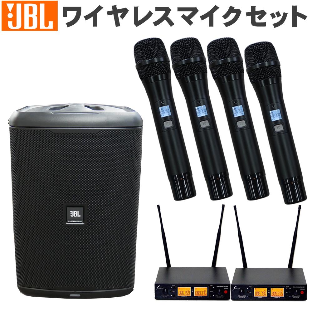 【送料無料】JBL ポータブルPAシステム EON ONE COMPACT-Y3 800MHzワイヤレスマイク4本セット SOUNDPURE