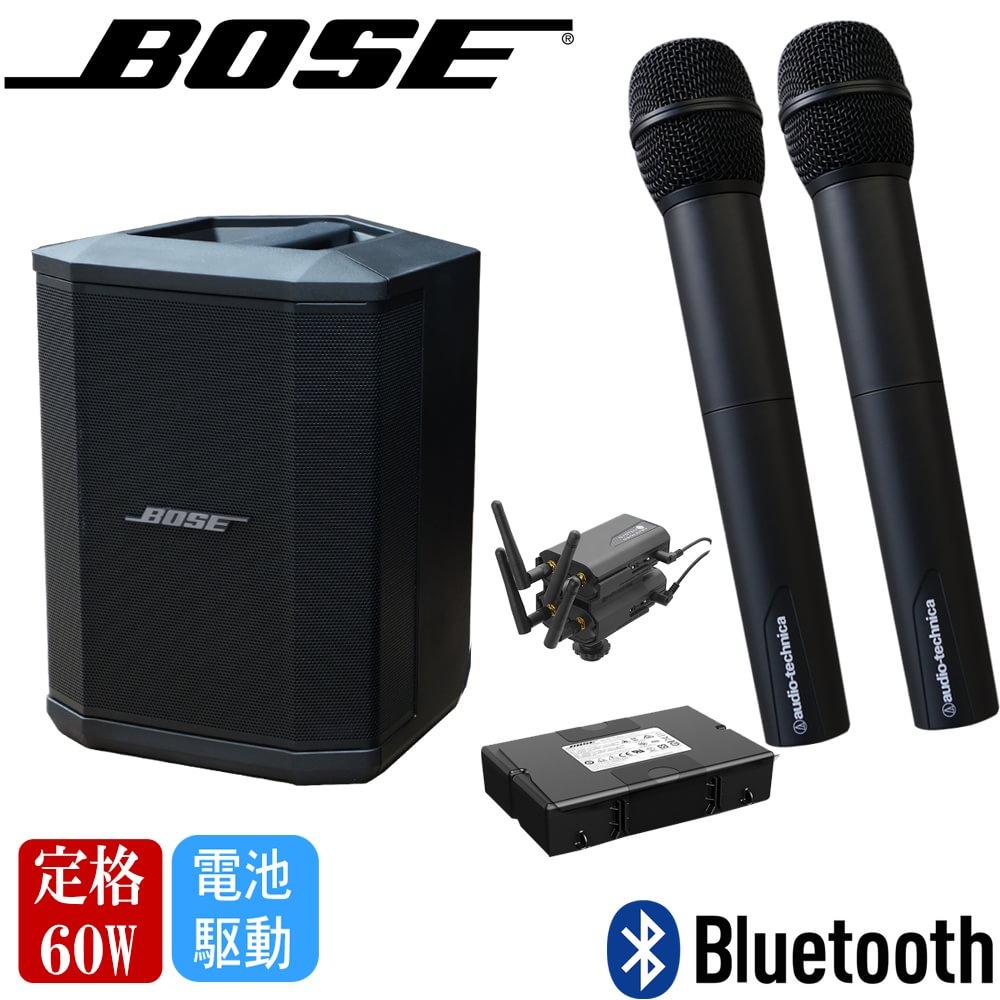 【送料無料】BOSE ポータブルPAシステム S1Pro バッテリー駆動対応 ワイヤレスマイク2本付きセット【ラッキーシール対応】