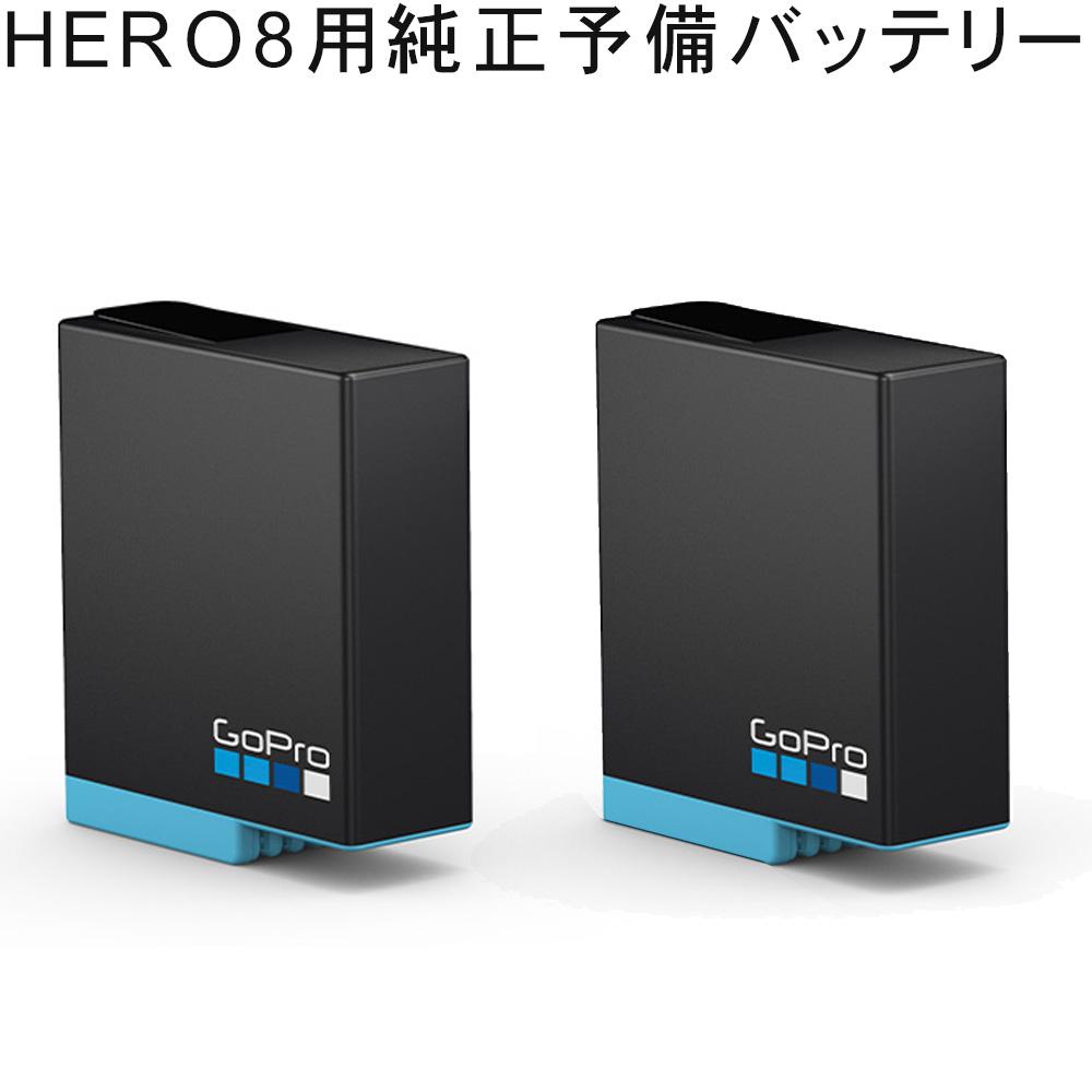 ゴープロ 限定タイムセール 純正バッテリー HERO8BLACK対応 GoPro 実物 AJBAT-001-AS 純正バッテリー2個セット メール便送料無料