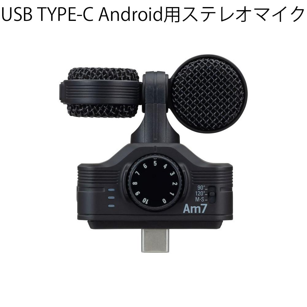スマートフォンを使った VLOG撮影 音楽制作に 新作多数 在庫あり 送料無料 絶品 ZOOM USB AM7 ステレオマイク C Androidスマートフォン用